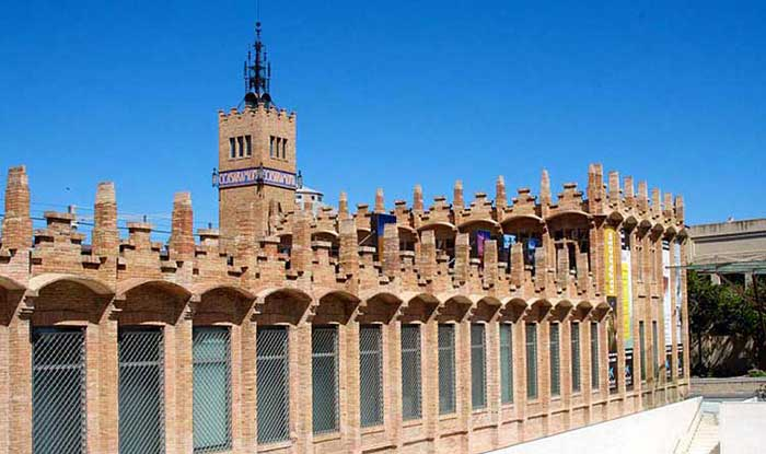Caixa форум Барселона