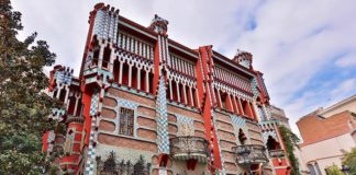 Дом Висенс Барселона