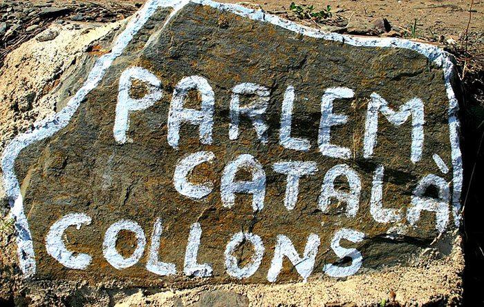 Язык в Барселоне
