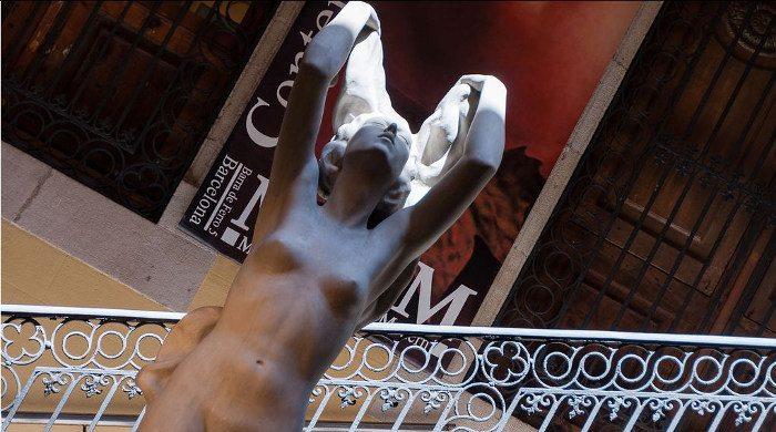 Европейский музей современного искусства MEAM