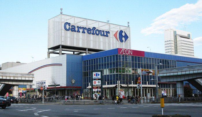 Супермаркеты «Carrefour»