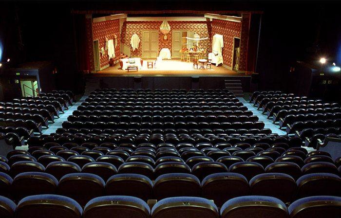Театр Кондаль