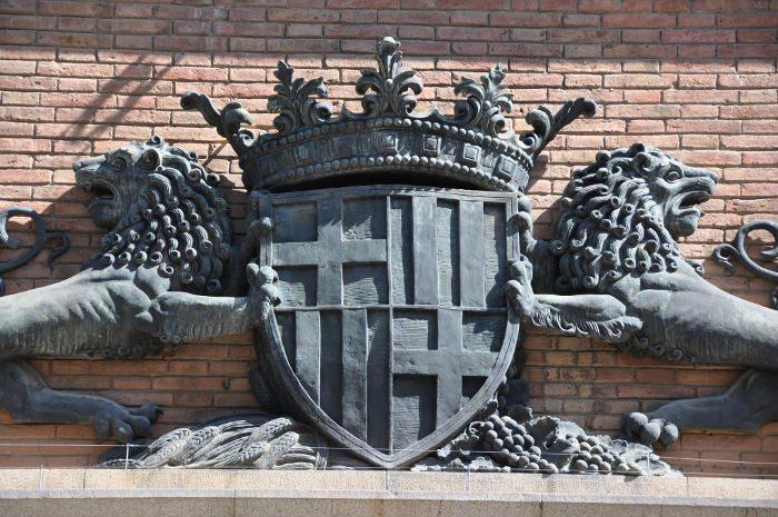 Каталонский герб