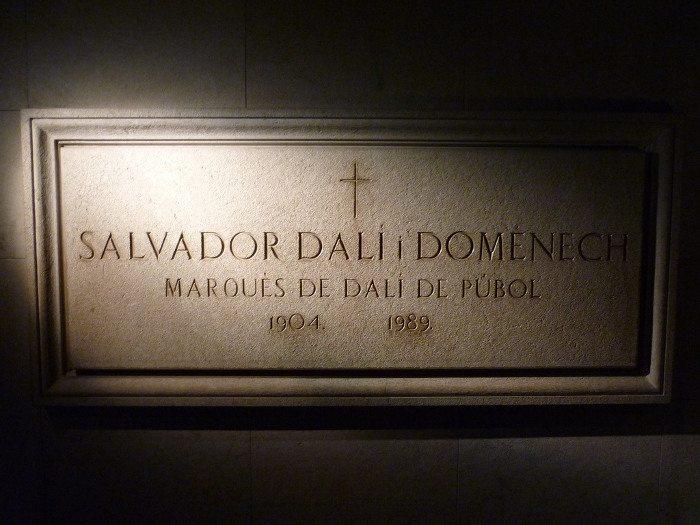 Смерть Сальвадора Дали