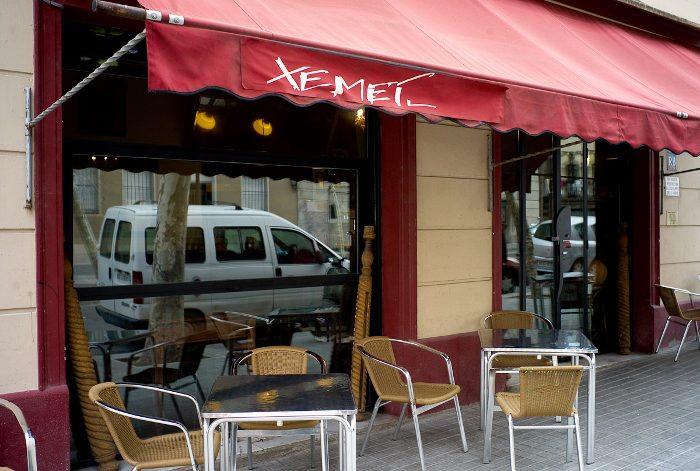 Ресторан XEMEI