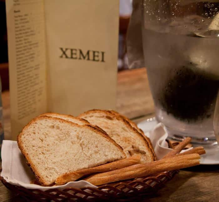 Ресторан венецианской кухни XEMEI