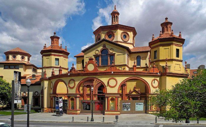 Археологический музей Каталонии в Барселоне