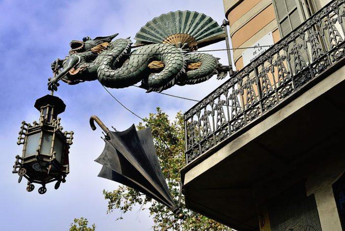 Восточный зелёный дракон