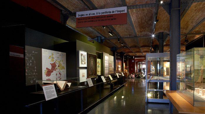В музее истории Каталонии