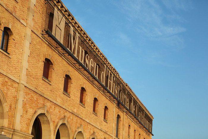 Полезная информация о музее истории Каталонии в Барселоне
