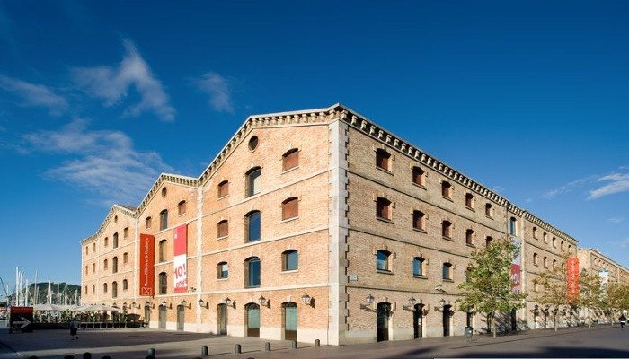 Музей истории Каталонии в Барселоне