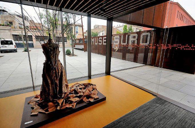 Музей пробкового дуба