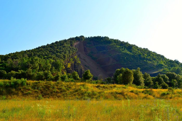 Вулкан Кроскат
