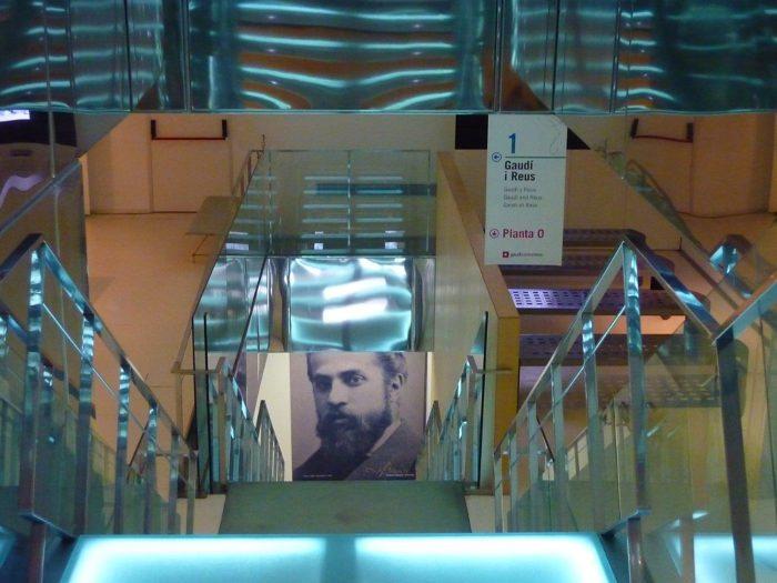 Подробности тура в Музей Гауди в Реусе
