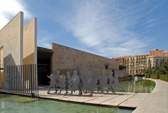 Библиотека Жоан Миро в Барселоне