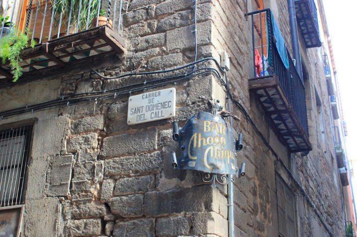 Еврейская Барселона: улица Sant Domènec