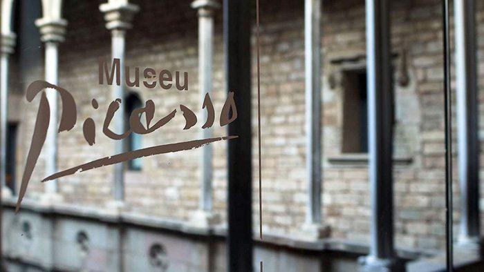 Музей Пикассо