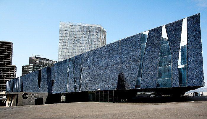 Синий музей