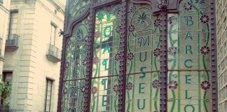 Необычные музеи Барселоны