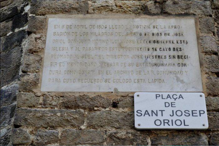 Площадь святого Жузепа Уриола