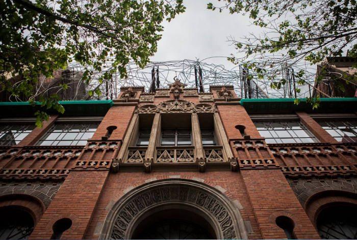 Здание Фонда Антони Тапиеса