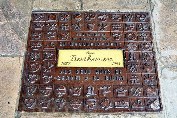 Дом Бетховена, Rambla 97