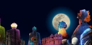 Дом Мила ночью: возвращение к истокам