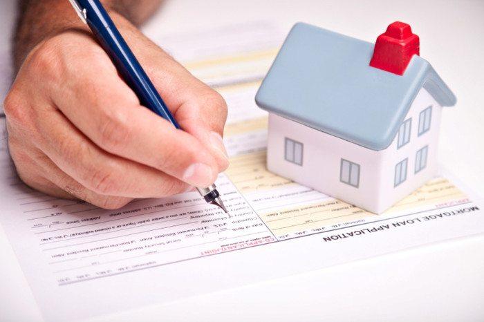 Расходы на обслуживание недвижимости