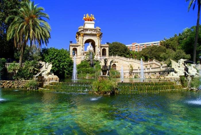 Парк Цитадели, фонтан