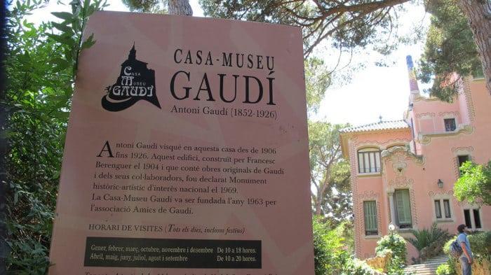 Музей Гауди в Барселоне