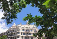 Погода в Каталонии: полная информация