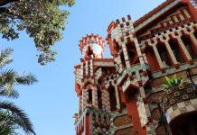 Три дома Гауди: вход без очередей